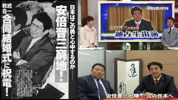 000-1 安倍晋三 自民党.jpg