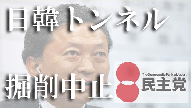 2015 鳩山由紀夫 015.jpg
